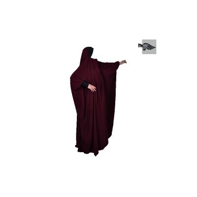 Jilbeb 1 pièce saoudien Mouhajiroun