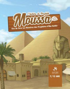 L'histoire du Prophète Moussa 7/12 ans