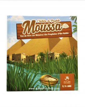 L'histoire du Prophète Moussa 3/6 ans