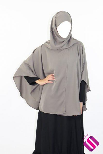 Cape hijab intégré