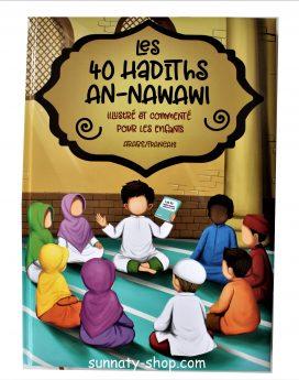 Les 40 hadiths AN-NAWAWI pour enfant (arabe/français)