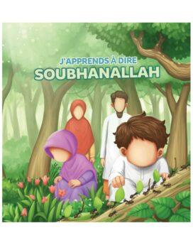 J'apprends à dire SUBHANALLAH muslimkid