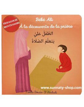 Bébé Ali à la découverte de la prière