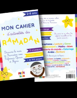 Mon cahier d'activités du Ramadan 2-8 ans multi-niveaux