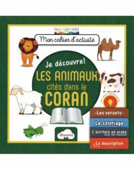 Les animaux cités dans le coran édition Ghayma